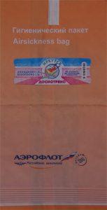 Erinnerung an den Flug nach Sibirien - eine Tüte der russischen Fluglinie Aeroflot.