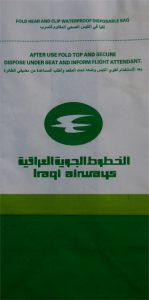 Ein turbulentes Stück Luftfahrtgeschichte - die staatliche Fluggesellschaft des Irak.