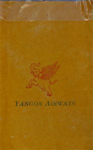 Fast so einzigartig wie die Tüten der Air Force One... Es gibt nur zwei Flugzeuge auf der Welt, die das Exemplar mit dem fliegenden Elefanten an Bord haben: die Mini-Flotte der burmesischen Inlands-Fluglinie Yangon.