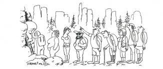 Karikatur vor Menschenmenge vor Klettersteig